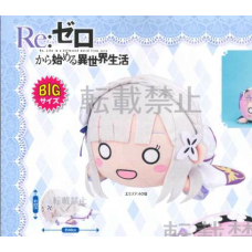 01-28338 Sega RE:Zero MEJ Nesoberi Plush - Emelia [IN TRANSIT 2.28.19]