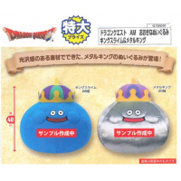 02-66500 Taito Dragon Quest AM DX Size Plush - King Slime