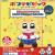 02-76900 Taito  Pop Team Epic Kuso Deka Plush Doll - Popuko [PREORDER: AUGUST 2018]