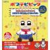 02-76900 Taito  Pop Team Epic Kuso Deka Plush Doll - Popuko