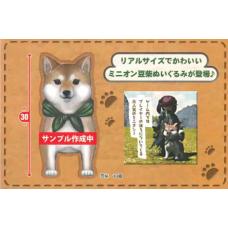 02-79400 Final Fantasy XIV Plush - Minion [PREORDER: OCTOBER 2018]
