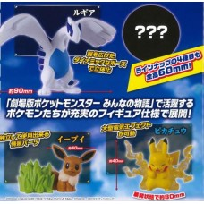 02-86546 Pokemon Movie 2018 Capsule Akuto 300y