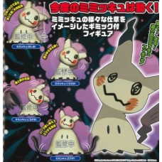 02-86825 Pokemon Mimikyu Collection 300y