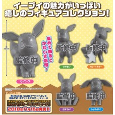 02-87021 Pokemon Eevee Ippai Collection Full Collection 200y [PREORDER: OCTOBER 2018]