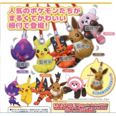 02-87023 Pokemon Sun & Moon Manmaru Neduke Mascot 200y [PREORDER: NOVEMBER 2018]