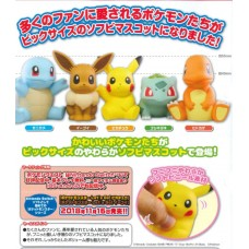 02-87252 Pokemon Sofubi Mascot Figure 300y [PREORDER: JANUARY 2019]