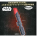 CM-20143 Bandai  Star Wars Light Saber Keychain 500y - Rey Light Saber