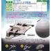 CM-20149 Bandai  Gacha Q Star Wars  Battle of Hoth High Quality  Model 500y