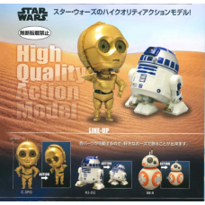 CM-20155 Bandai  Star Wars Q-Droid High Quality Action Model 500y - Set of 3