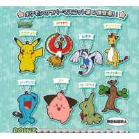 02-23311 Bandai  Pocket Monster Pokemon Capsule rubber Mascot Vol. 6 300y - Set of 8
