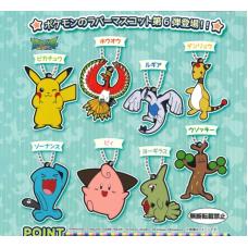 02-23311 Bandai  Pocket Monster Pokemon Capsule rubber Mascot Vol. 6 300y - Set of 8