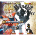 01-23477 Bandai  Dragon Ball Super VS Dragon Ball 06 300y - Jiren the Gray