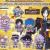 01-24439 Bandai  Touken Ranbu Online Capsule Rubber Mascot Kiwame  300y