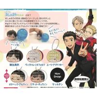 01-24675 Bandai  Yuri on Ice! Muni Muni Mashimaro   Marshmallow Soft Mini Plush Mascot 300y - Set of 5