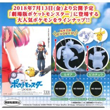 02-27125 Bandai Pocket Monster Pokemon The Movie Mascot / Swing 300y [PREORDER: JUNE 2018]