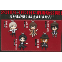 01-83431 Takara TOMY A.R.T.S Bungo Stray Dogs Deformed Mini Mascot / Keychain 300y - Set of 5