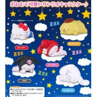 SR-86160 Takara TOMY A.R.T.S Sanrio Characters Oyasumi (Good Night) Mascot 200y - Set of 5
