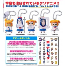 01-86520 Takara TOMY A.R.T.S Pop Team Epic Figure Mascot 2 300y [PREORDER: JUNE 2018]