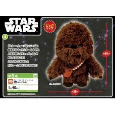 CM-13224 Sega Star Wars Premium Plush -  Chewbacca