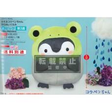 AMU-PRZ10913 Koupen Chan big Plush Doll