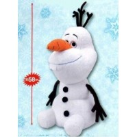 CM-06764 Frozen DX Plush - Olaf 58cm