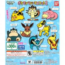 02-06540 Pocket Monster XY&Z Pokemon Capsule Rubber Mascot Vol. 2 300y - Set of 8