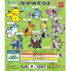 02-41971 Pokemon Capsule Rubber Mascot Vol. 11 300y - Set of 10