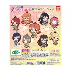 01-47863 Love Live! Nijigasaki Academy School Idol Club Capsule Rubber Mascot 300y