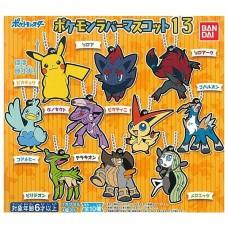 02-48863 Pocket Monsters Pokemon Capsule Rubber Mascot Vol.13 300y