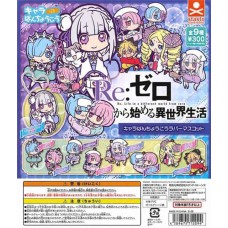 01-71209 Re:Zero Starting Life in Another World Charaban Chouko Rubber Mascot 300y