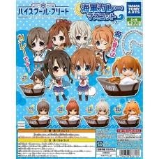 01-83775 High School Fleet Navy Curry Mascot 300y - Set of 6