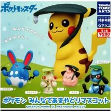 02-88459 Pocket Monsters Pokémon Minna de Amayadori Mascot Mini Figure Collection 300y