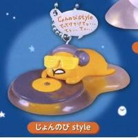 SR-86550 Gudetama 5th Anniversary Mascot Collection Vol. 6 200y - Jonobi style