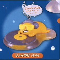 SR-86550 Gudetama 5th Anniversary Mascot Collection Vol. 6 200y - Jonobi style