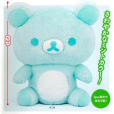 SS11065 Rilakkuma Big Soft Mint Pastel (Pastel) Plush