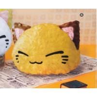 AMU-PRZ7454b NemuNeko / Cha NemuNeko Rose Boa Big Plush - Yellow
